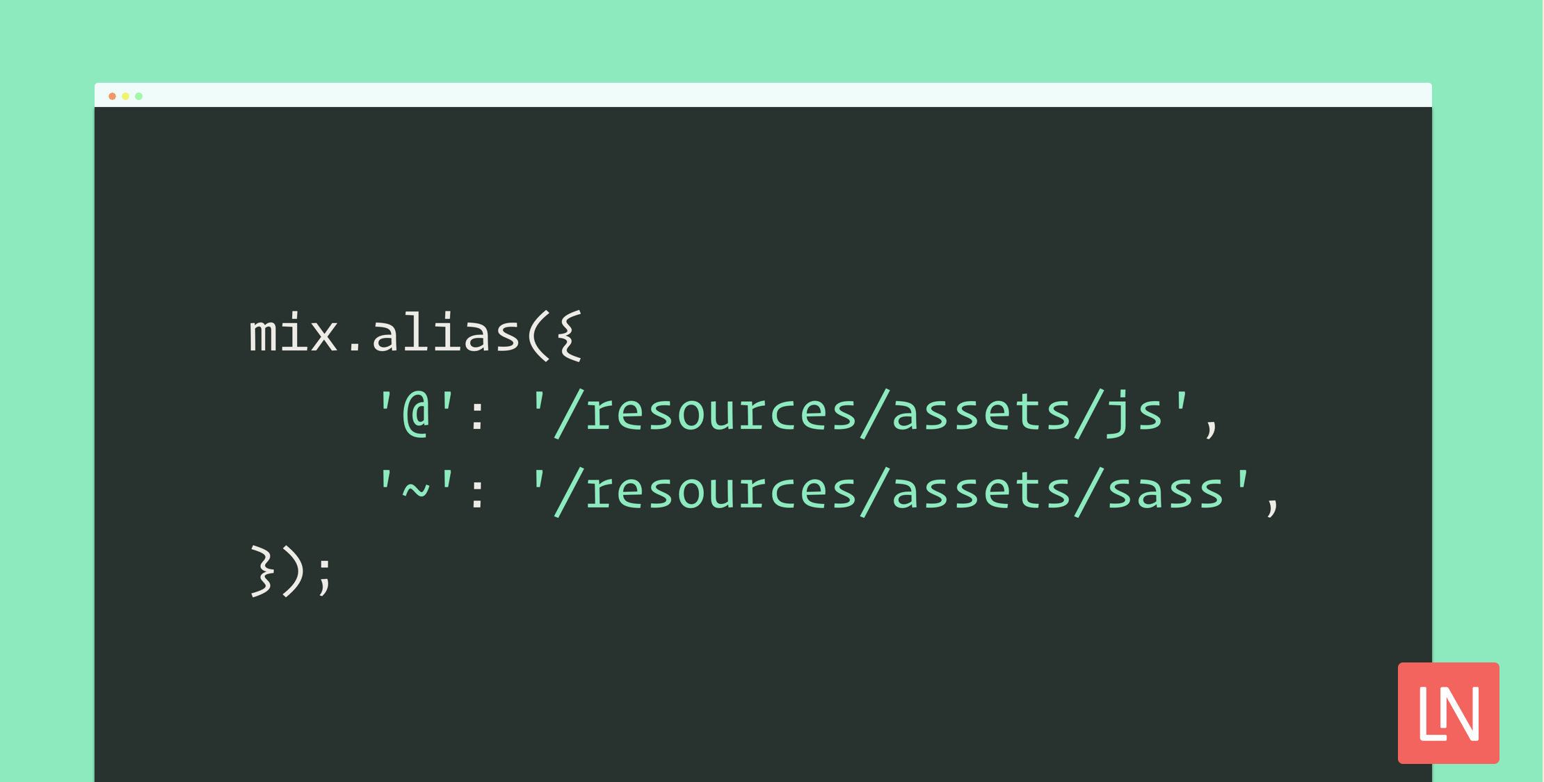 laravel-mix-alias.png