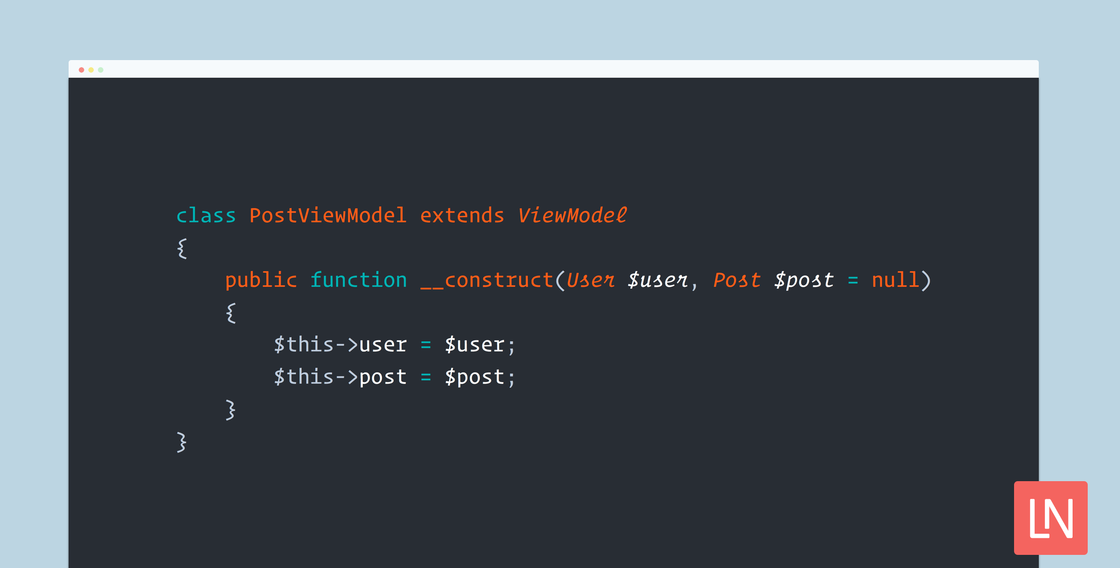 laravel-view-model-package.png