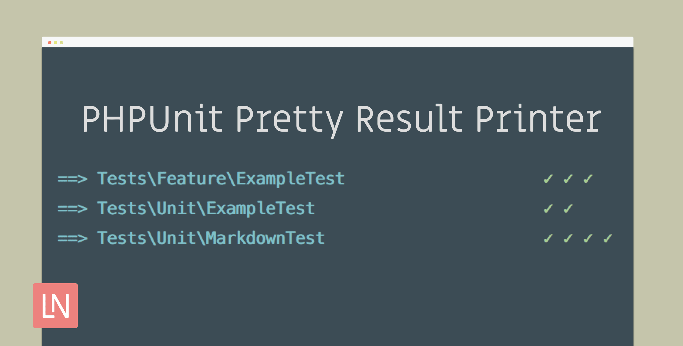 phpunit-pretty.png
